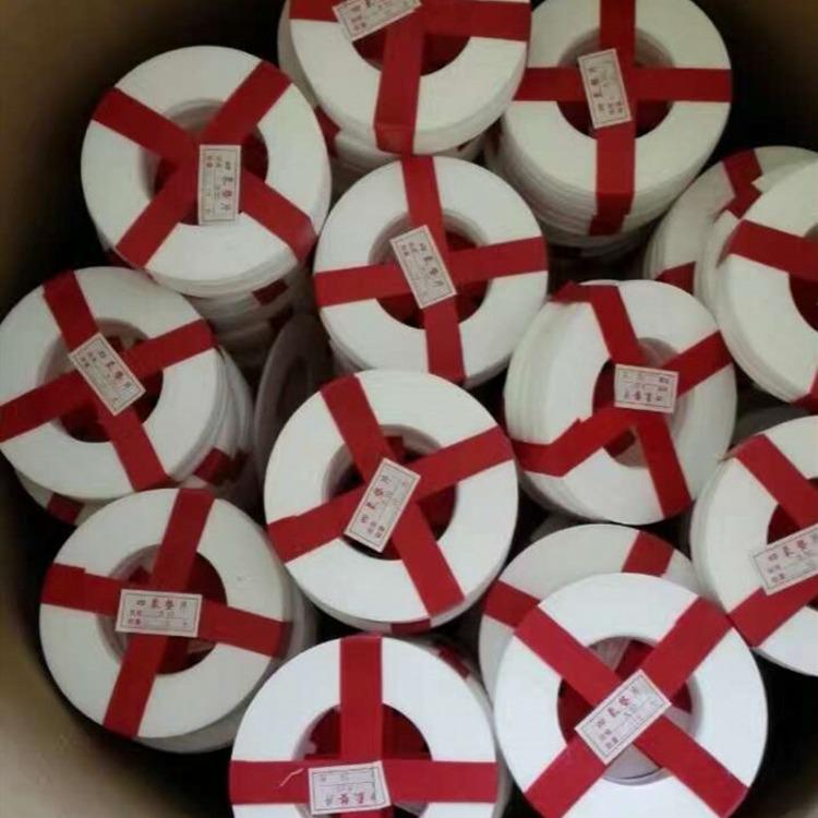 聚四氟乙烯垫片价格   聚四氟乙烯垫片厂家   河北聚四氟乙烯垫片用途 四氟垫片规格型号