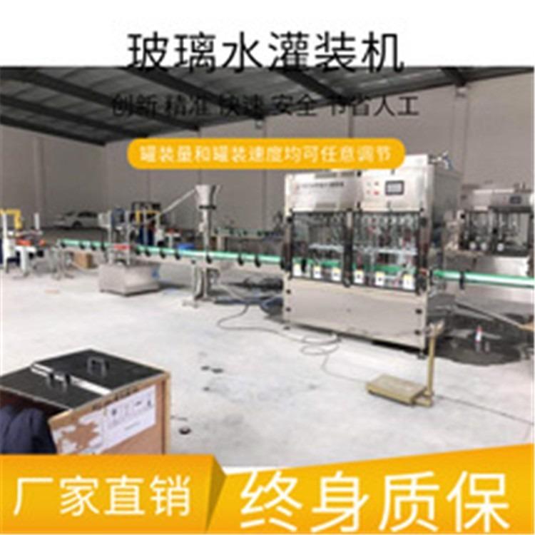 【供应】灌装机 灌装机械 灌装设备