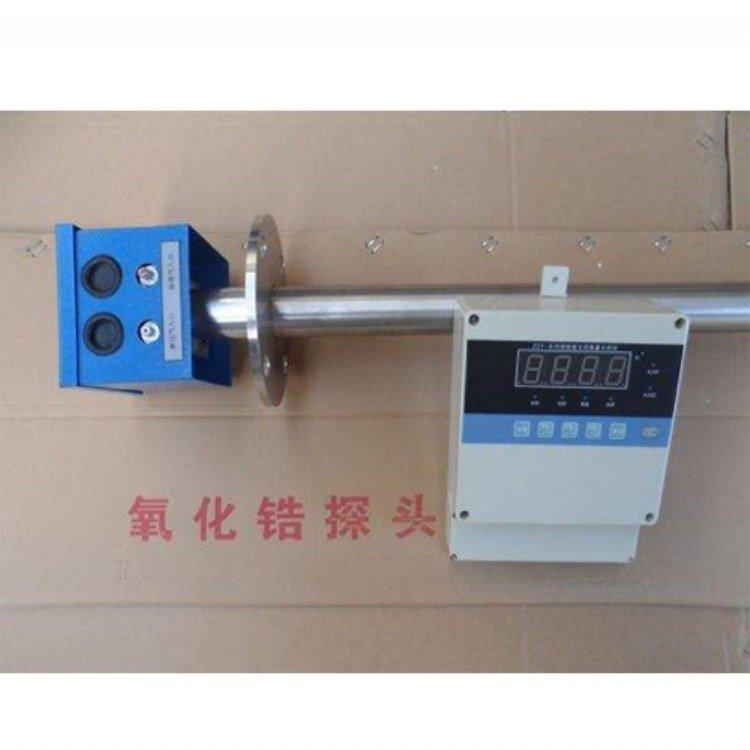 烟气氧化锆氧量分析仪