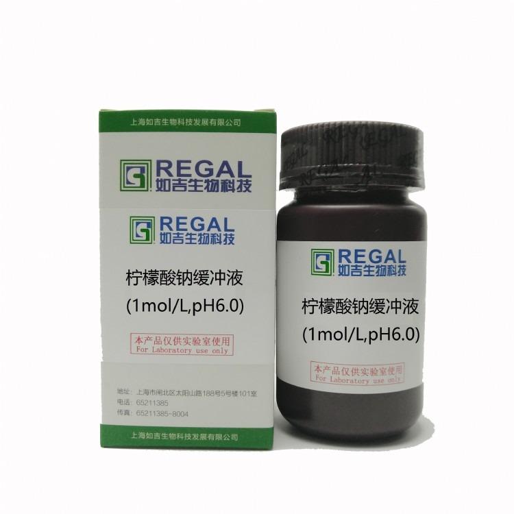 柠檬酸―柠檬酸钠缓冲液(1molL,pH6.0)  100ml