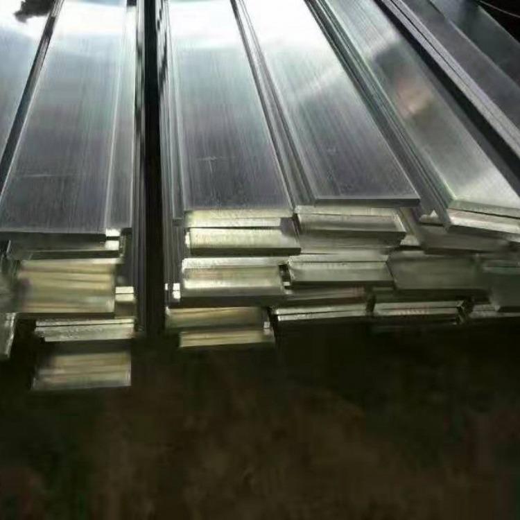 供应鑫宇铝排,铝条