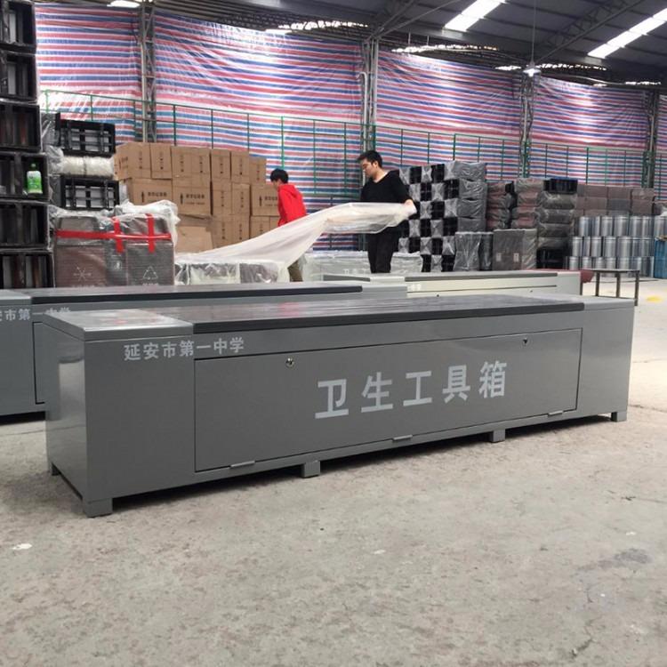 环卫工具箱保洁员工具箱陕西西安厂家定做环卫设施多功能储物箱送货上门