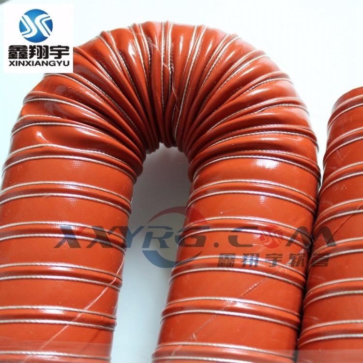 注塑机除湿干燥机通风软管,耐高温硅胶软管,红色高温风管25-45mm
