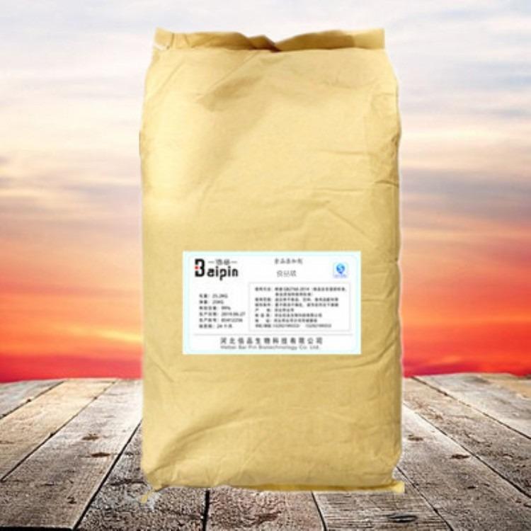 碳酸氢钙生产厂家 碳酸氢钙厂家 碳酸氢钙价格 食品级碳酸氢钙