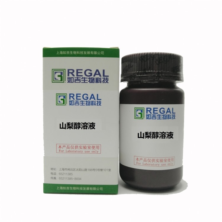 山梨醇溶液(1molL,无菌)