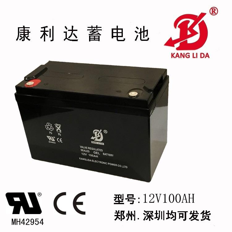 康利达12V100AH铅酸蓄电池用于监控设备厂家直销