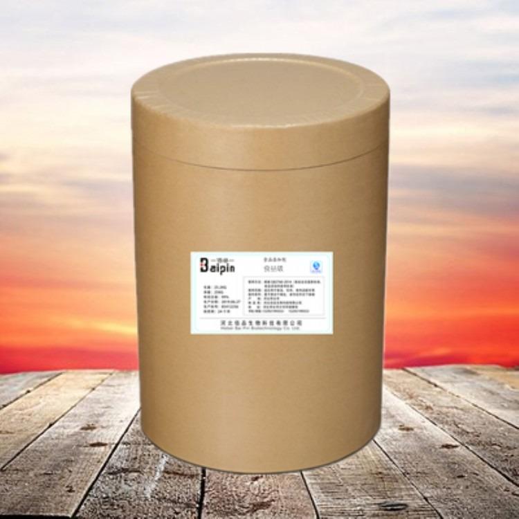 生湿面制品稳定剂厂家供应 食品级生湿面制品稳定剂厂家