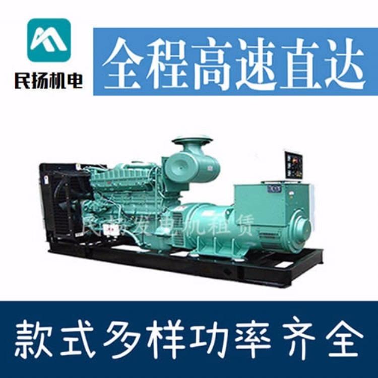陈江发电机租赁出租_陈江出租发电机公司