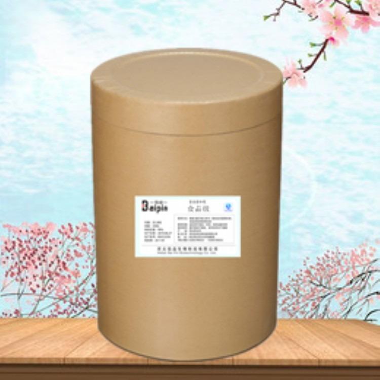 食品级柠檬酸锌生产厂家 营养强化剂