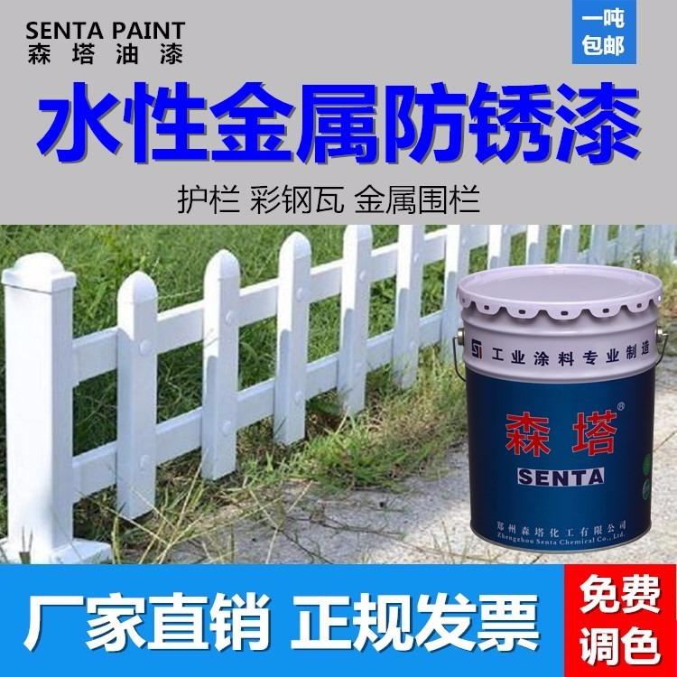 钢结构水性防锈漆色泽透亮环保无污染