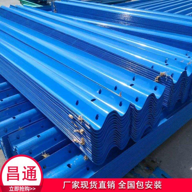 波形护栏板     波形梁钢护栏板  高速护栏板  喷塑护栏板