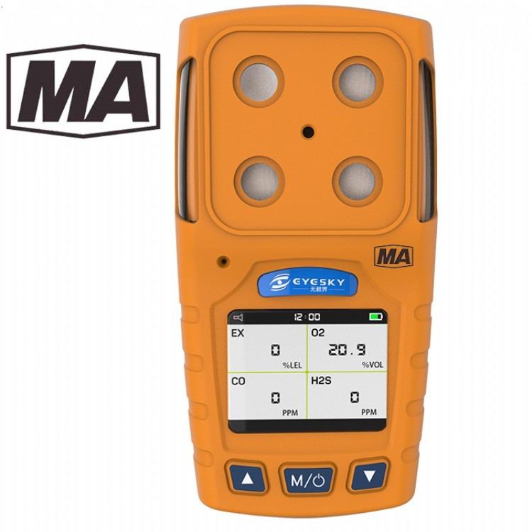 cd4气体测定器  煤安MA认证 质量保证