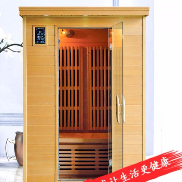 批发 家用汗蒸房 小型家用汗蒸房厂家 远红外光波能量房