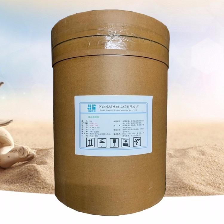 粉条增筋剂厂家直销 粉条增筋剂生产厂家 粉条增筋剂价格