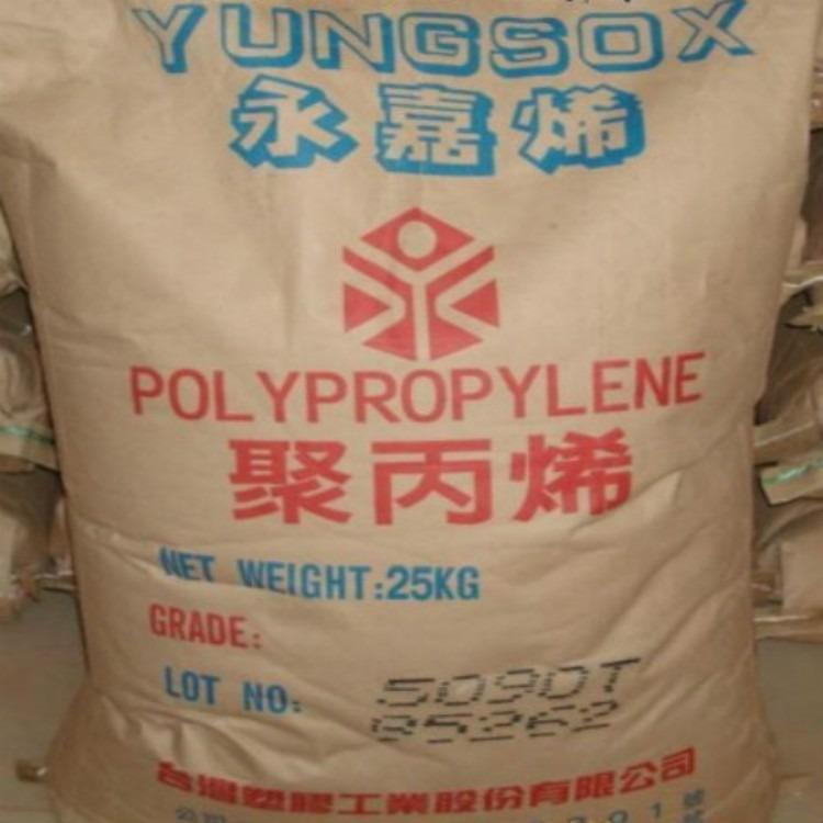 中等粘性 塑胶原料 5181N 通用塑料 PP 聚丙烯 台塑