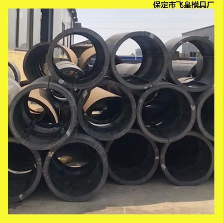 水泥井模具 窨井模具 窨井盖模具 混凝土制品钢模具加工销售厂