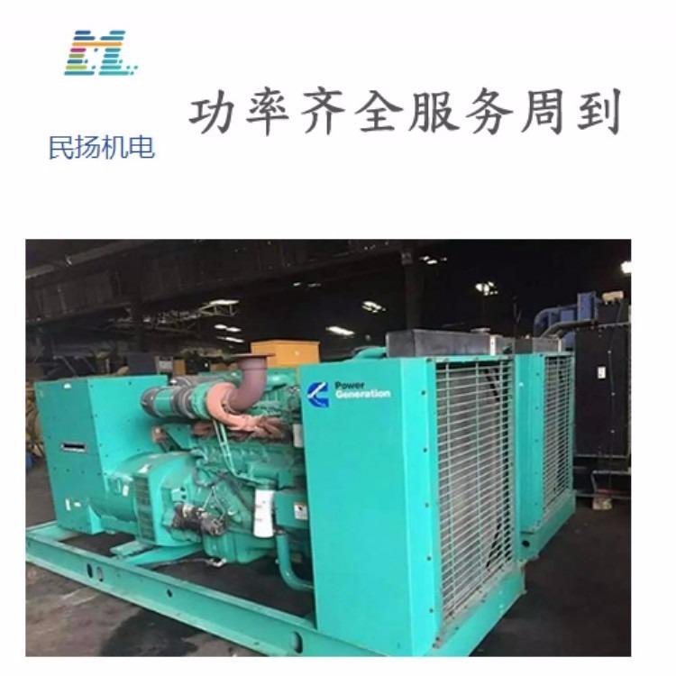 晓港发电机租赁出租_晓港出租发电机公司