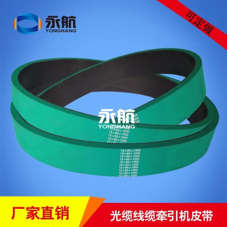 光缆牵引带是什么