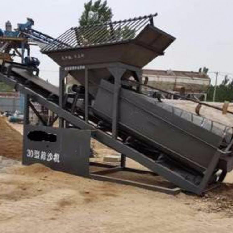 移动筛沙子机器,筛沙子机器多少钱,雄鼎机械,一小时产量200方需要多大的筛子