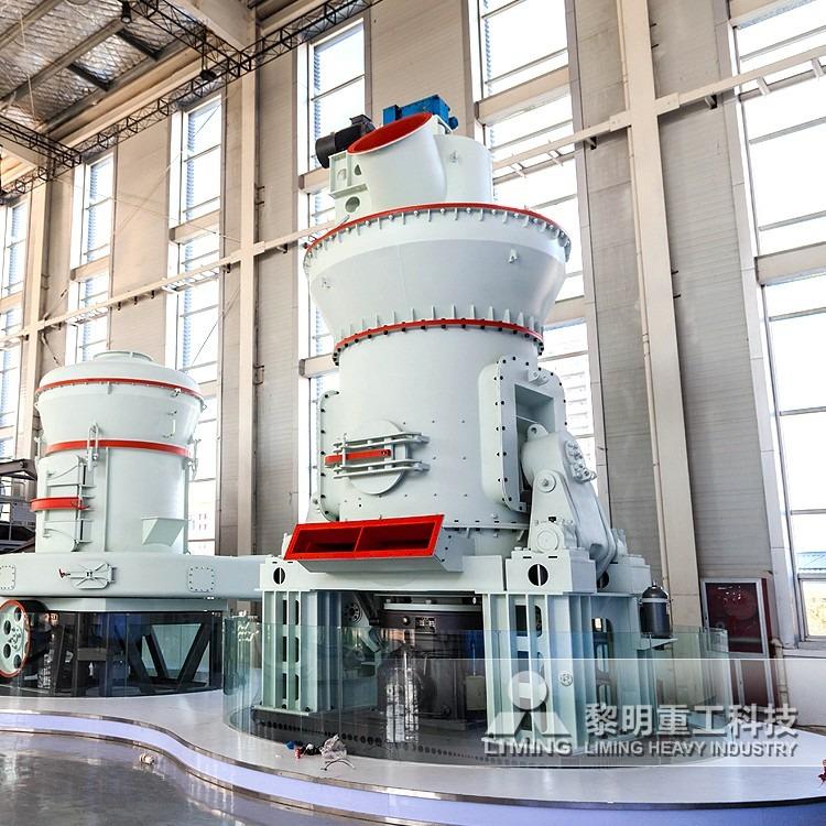 氧化铁红立磨 氧化镁石粉体加工设备 硼矿立式辊磨机 直销无差价