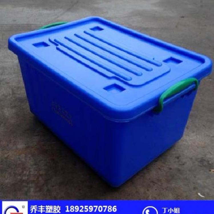 珠海塑料烟标印刷托盘厂 银川塑胶水箱厂家 潮州塑料食品桶价格