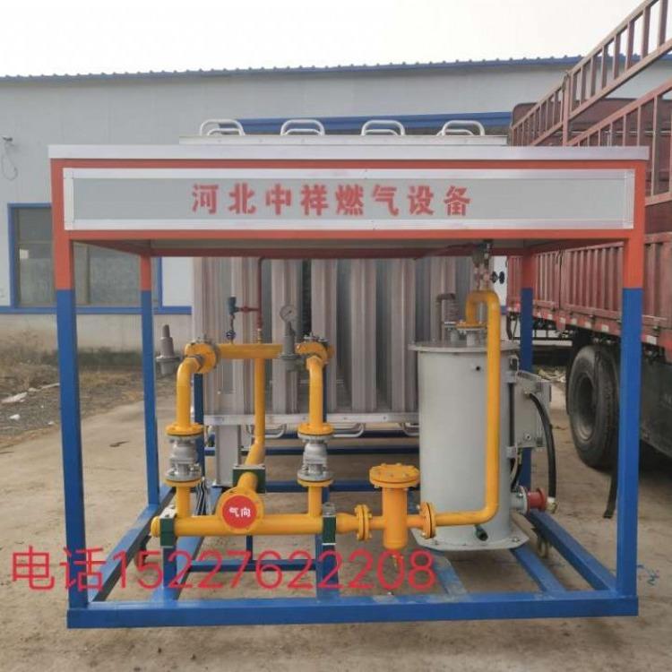 LNG汽化器、气化撬、卸车增压撬、调压撬、燃气加臭装置、提篮式过滤器。自力式稳压装置、CNG调压箱