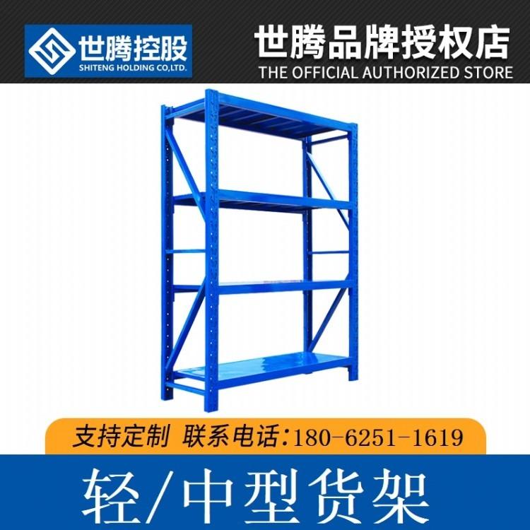 货架仓储 家用置物架 轻型多层仓库 多功能展示架 储物架铁架 自由组合货架