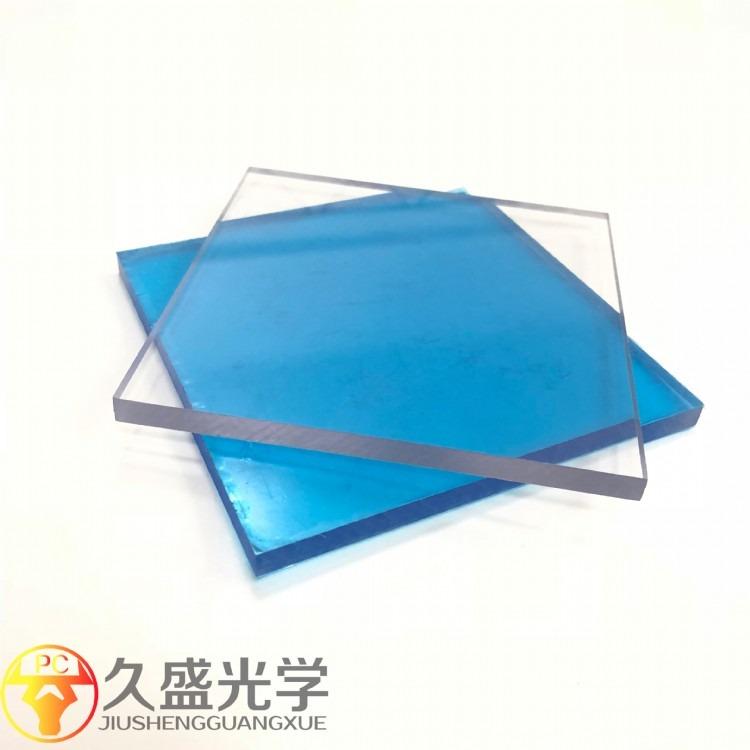 防静电亚克力板透明防静电亚克力板黑色亚克力板加工定制