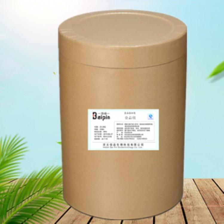 食品级硫酸软骨素厂家 营养强化剂 硫酸软骨素
