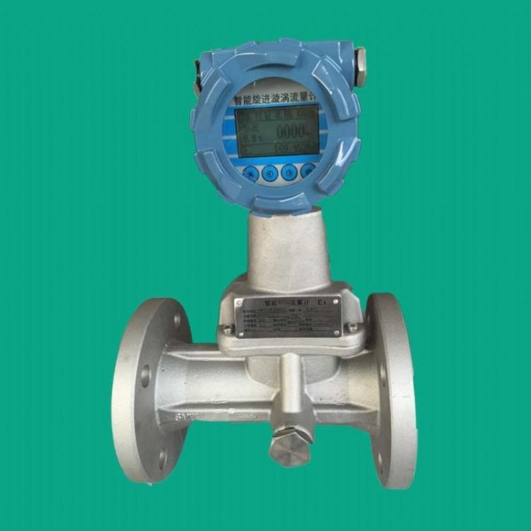 四寸管道天然气流量计,DN100天然气流量计,HLUX系列天然气流量表