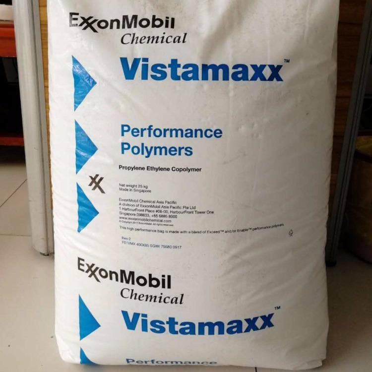 Vistamaxx 威达美POE/埃克森化学/3980FL 流延膜 共混改性 食品级