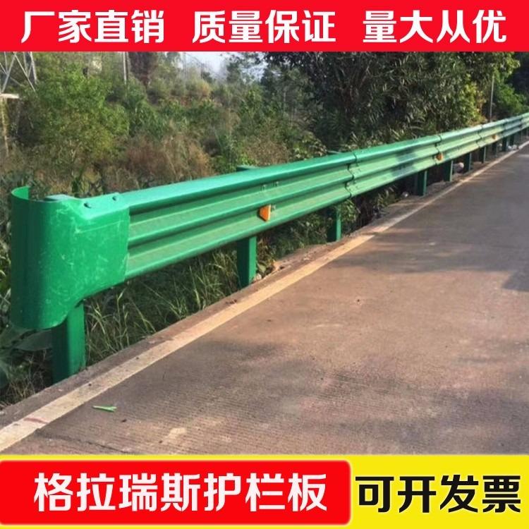 陕西波形钢护栏板厂 现货直销农村公路防撞护栏 村村通改造防护栏 送货安装