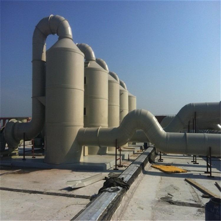 天环――废气除臭专业厂家  定制废气除臭装置 恶臭处理设备