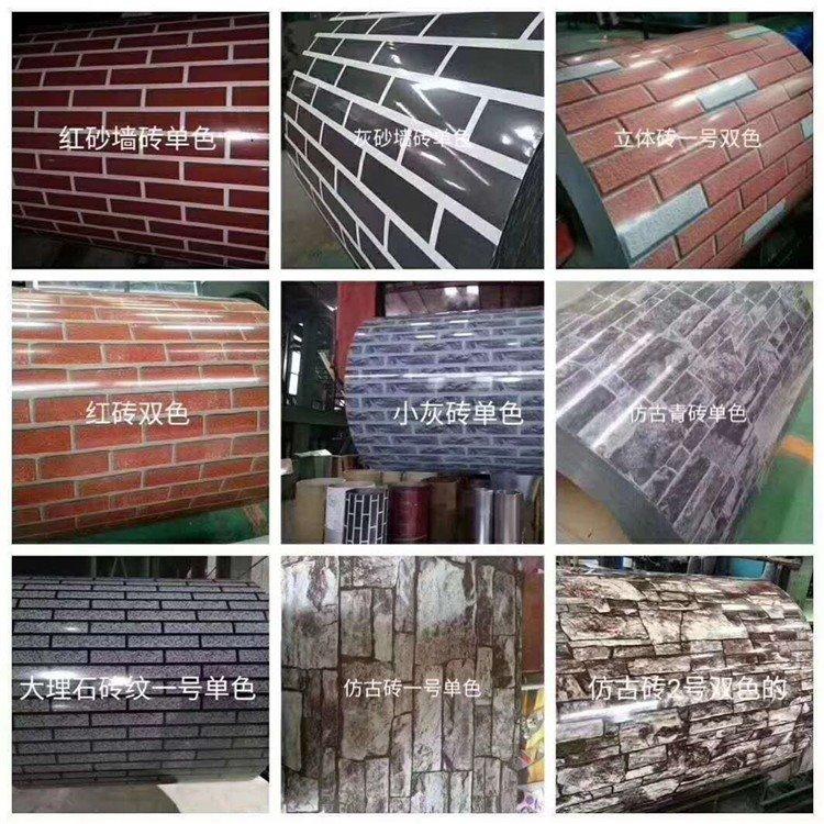 上海彩涂铝卷生产厂家 彩涂铝板 彩涂铝板价格 彩涂铝板生产厂家