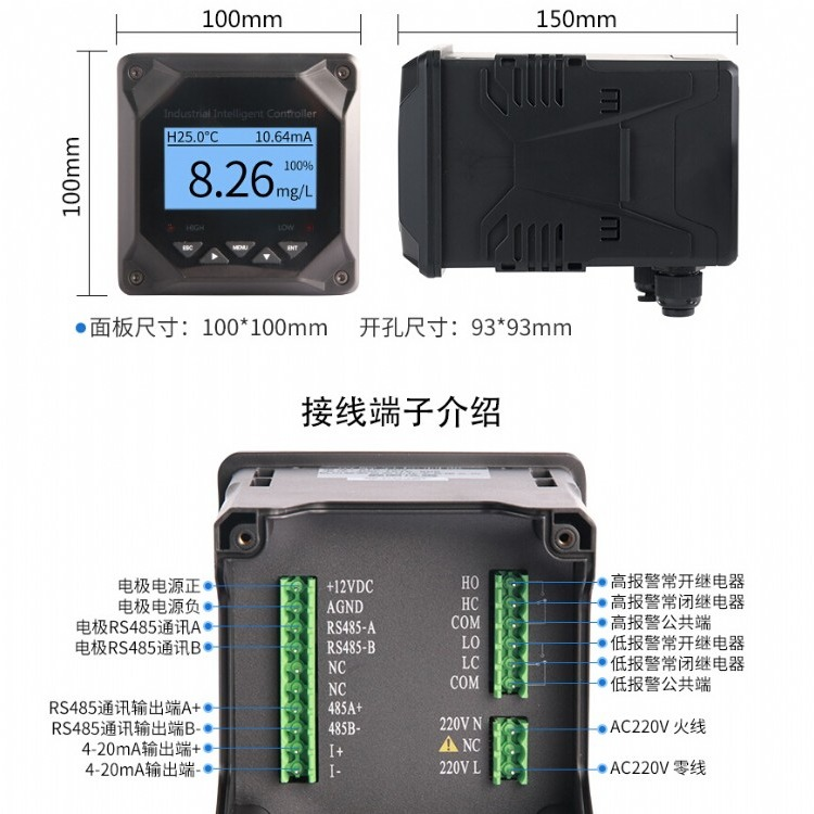 溶氧仪测定蒸馏水 溶氧量检测仪 溶氧仪报价