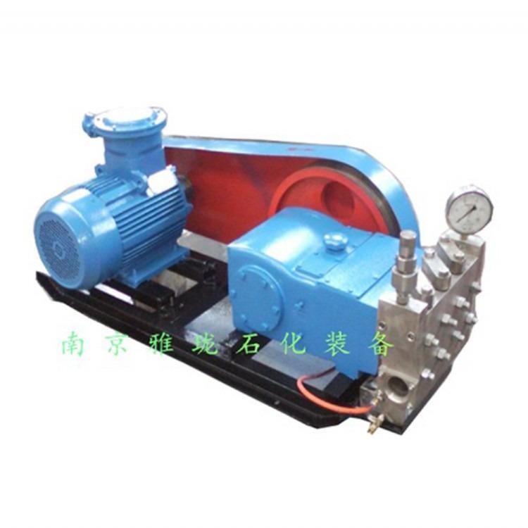南京雅珑电动高压泵 往复泵 大流量柱塞泵 3W40高压泵系列