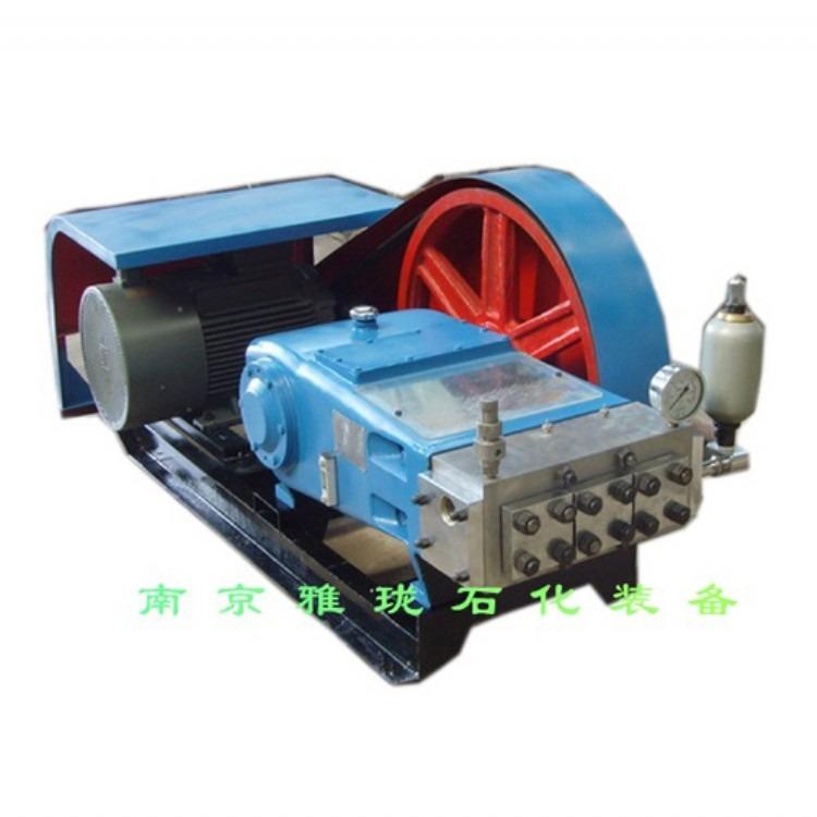 南京雅珑3W75高压泵直销 柱塞高压泵 电动高压泵活塞泵 高压泵设备厂家