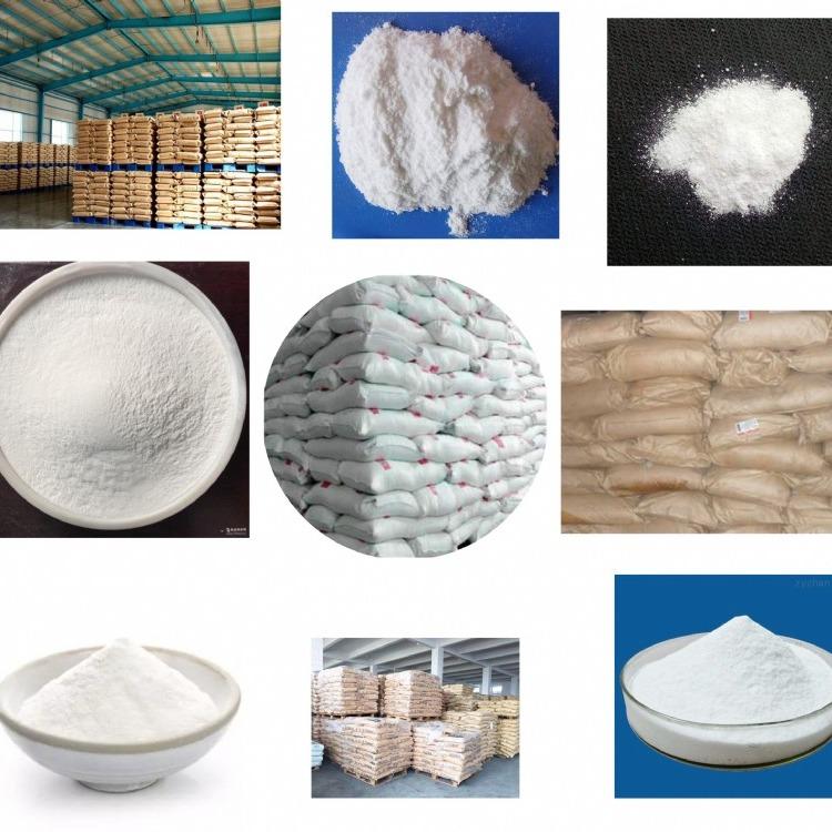 碳酸钠报价         碳酸钠食品级饲料级价格            碳酸钠生产厂家