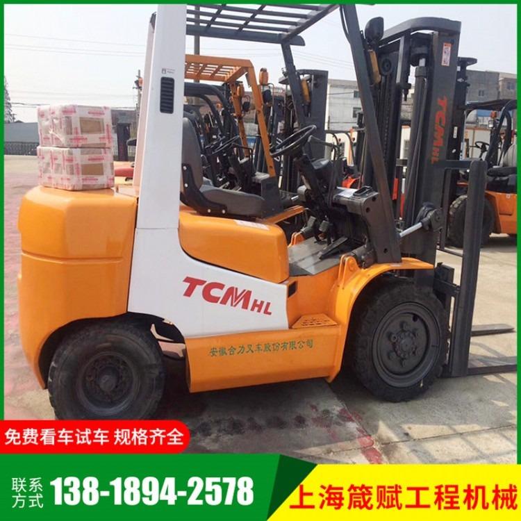 热销TCM二手叉车 合力叉3吨车小松叉车2.5吨 杭州叉车