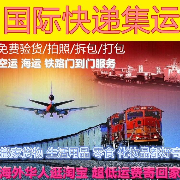 国际快递DHL,UPS,FEDEX,EMS国际快递一级代理,以最低的上海国际快递价格提供最佳体验,国际快递选林亭国际快递