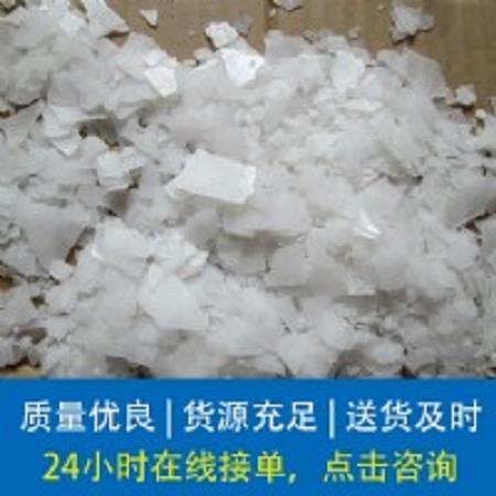 宝鸡市凤翔县―氢氧化钠调价信息―广江环保