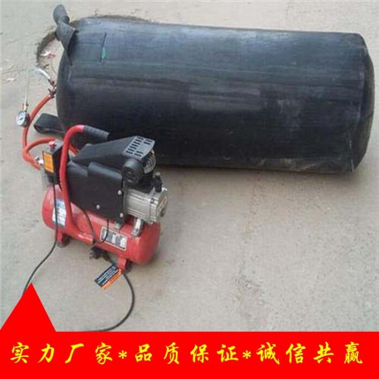 供应各种规格管道堵漏气囊管道封堵气囊