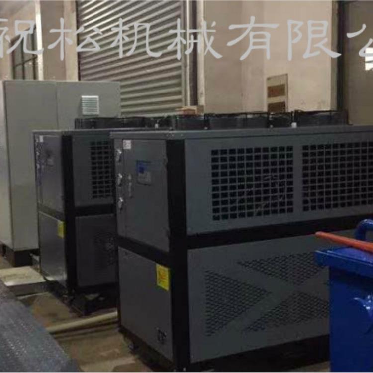 30匹低温冷冻机,冷冻机设备,供应冷冻机,超低温冷冻机组,冷冻机制冷,冷冻机报价