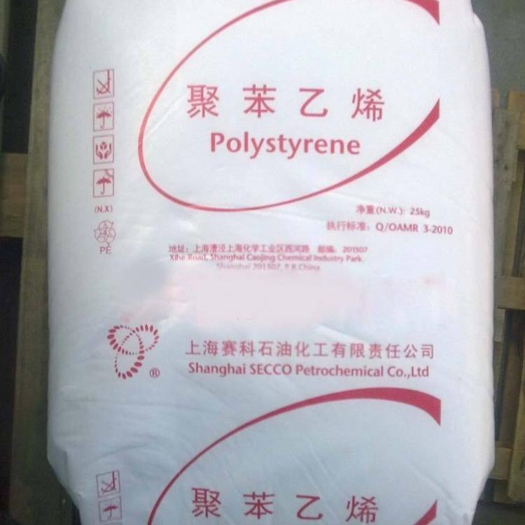 出售GPPS上海赛科251P塑胶原料