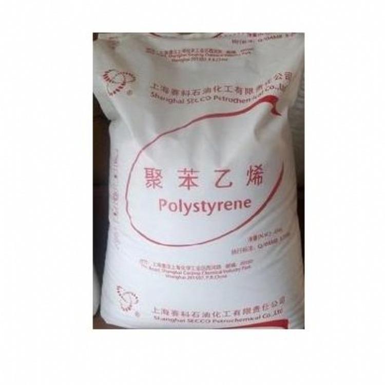 出售GPPS上海赛科GPPS-351P塑胶原料