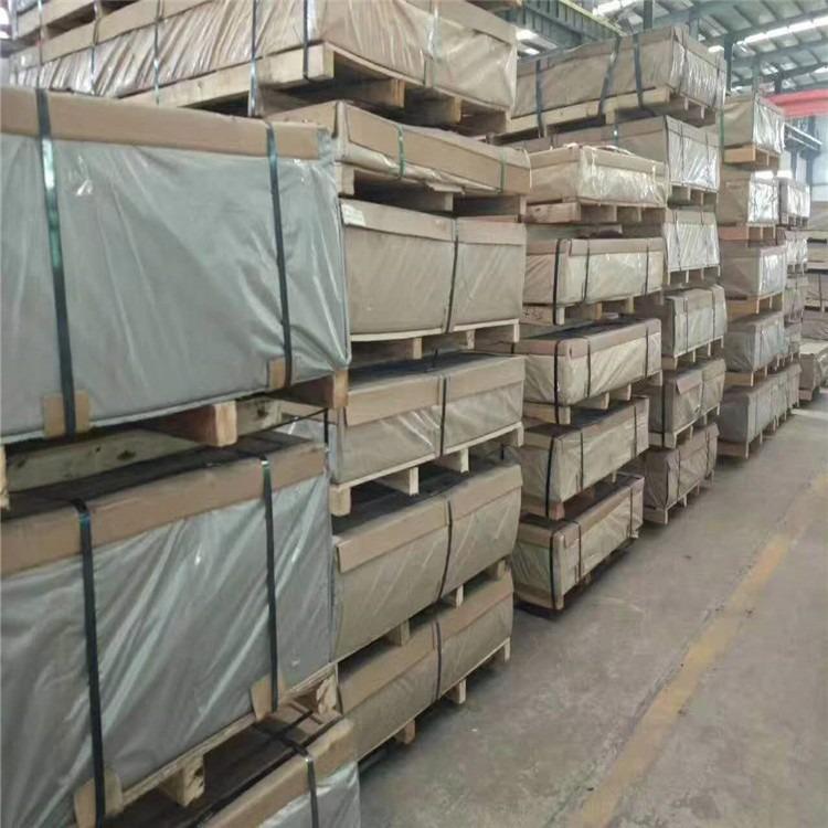 北京供 铝板卷加工(铝带,铝标牌)规格齐全 现货5052 铝板 超宽,超长 规格齐全,价格合理
