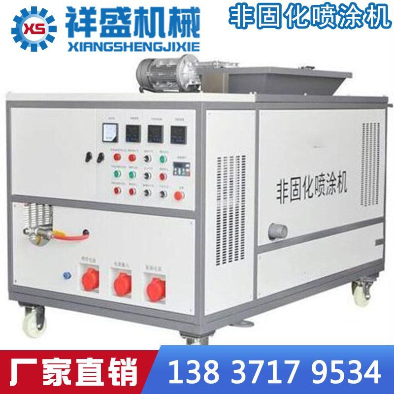 非固化喷涂机电动熔胶机非固化熔胶机