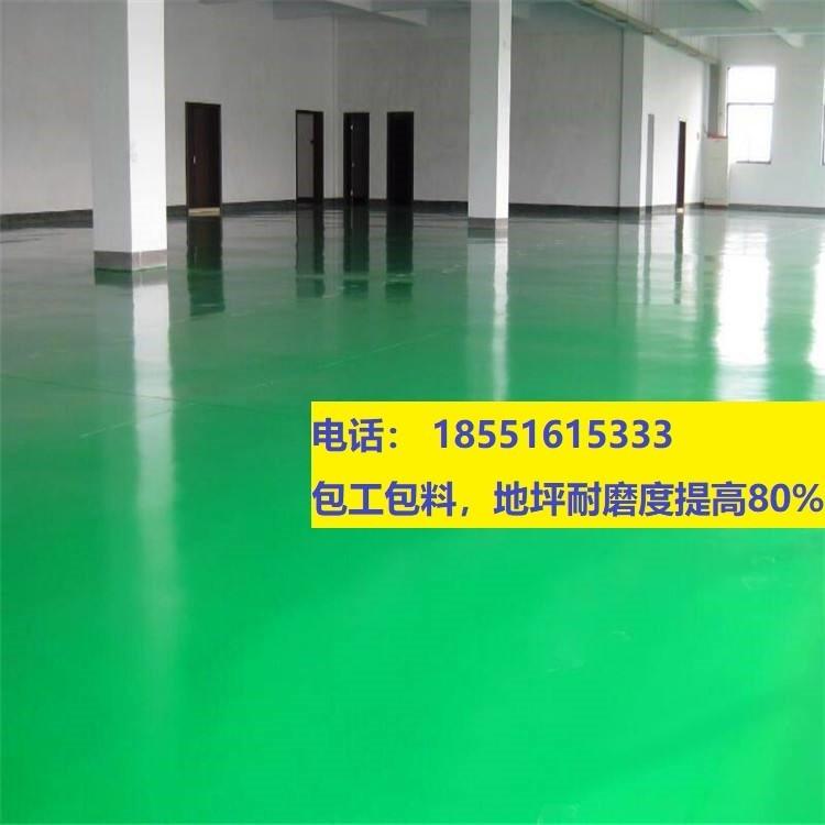 南京步强 南京环氧自流平  环氧地坪施工 南京地坪老品牌厂家