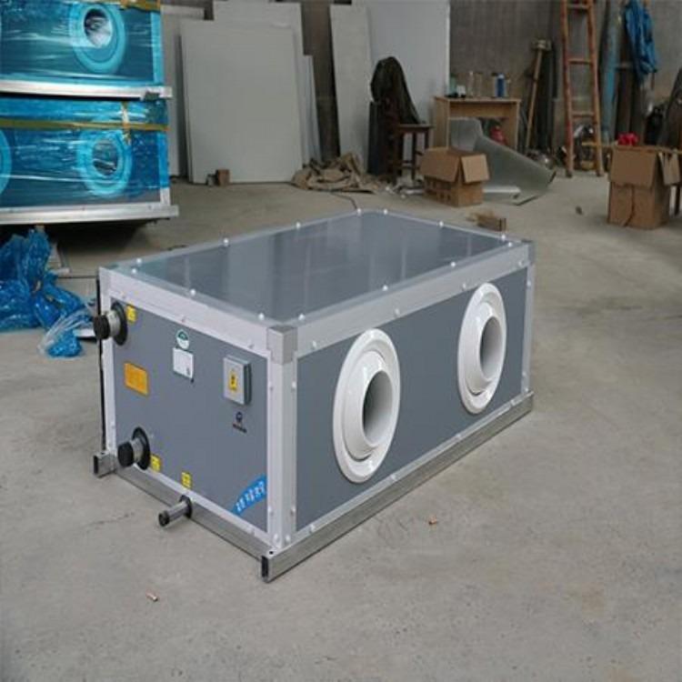 奥普直销空调机组远程射流机组_无风管空调机组风量1500远程射流空调机组 低噪音