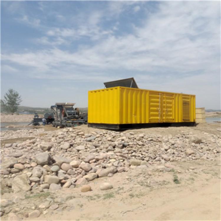 鱼台环保发电机组原装进口